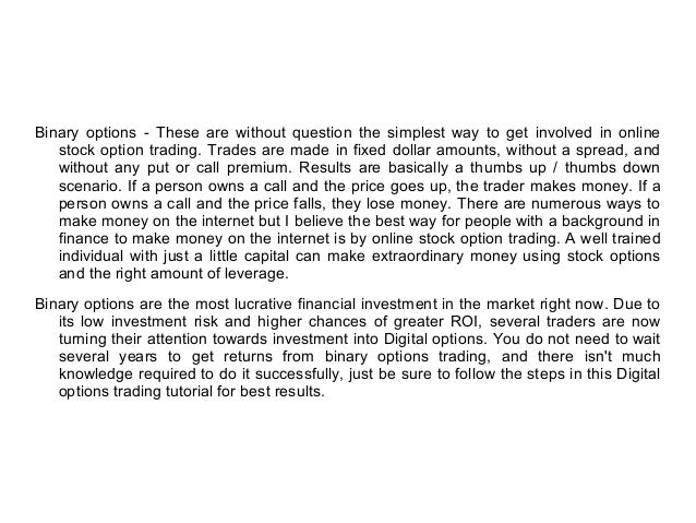 Online stock option trading