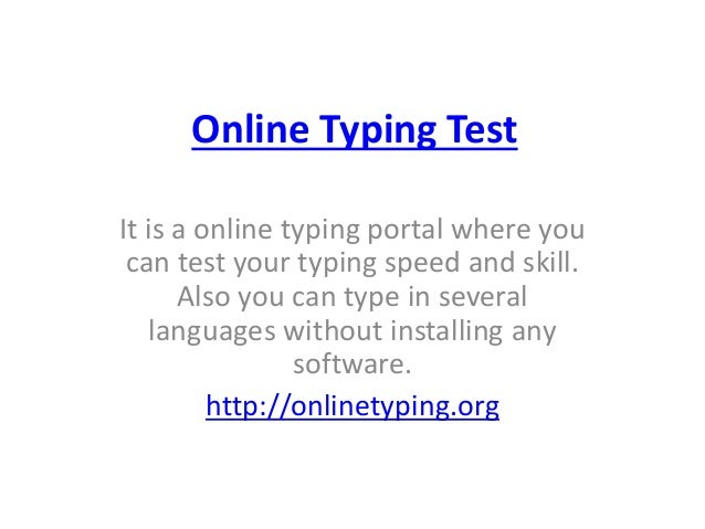 touch typing speed test