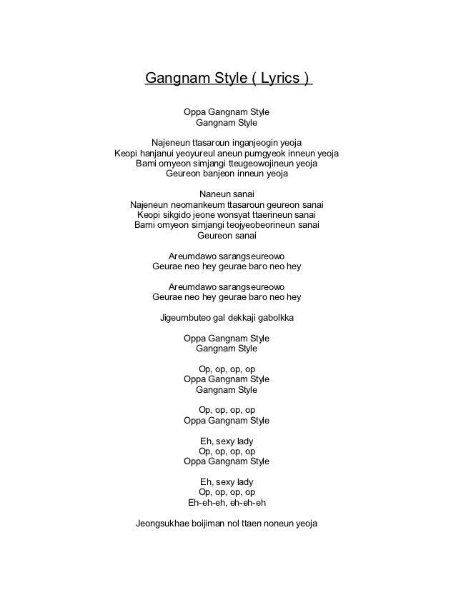 Best PSY Gangnam Style Lyrics, easy ... - YouTube