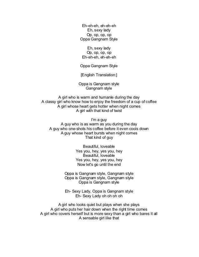 Gangnam Style Lyrics – Psy - Snazzy Articles