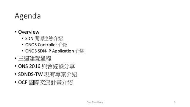 Onos sdn ip 建置之路 20160522 Slide 3