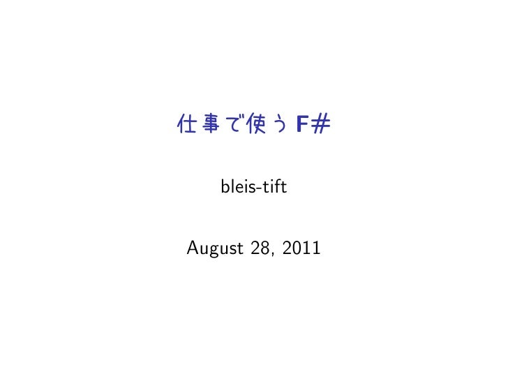 F#   bleis-tiftAugust 28, 2011
