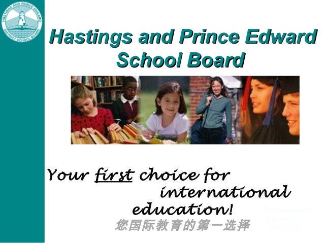 Hastings and Prince Edward School Board  Your first choice for international education! 您国际教育的第一选择