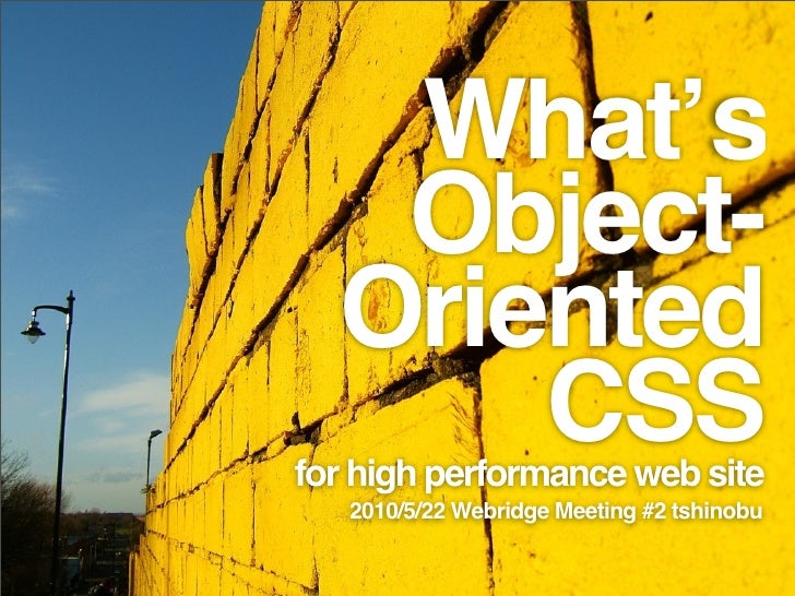 What's    Object-   Oriented       CSS for high performance web site    2010/5/22 Webridge Meeting #2 tshinobu
