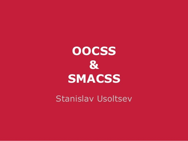 OOCSS     &  SMACSSStanislav Usoltsev