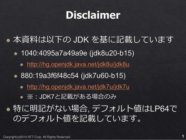 java.lang.OutOfMemoryError #渋谷java Slide 2