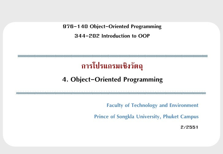 976-140 Object-Oriented Programming   344-202 Introduction to OOP      การโปรแกรมเชิงวัตถุ4. Object-Oriented Programming  ...