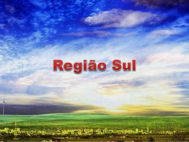A menor região  física do Brasil