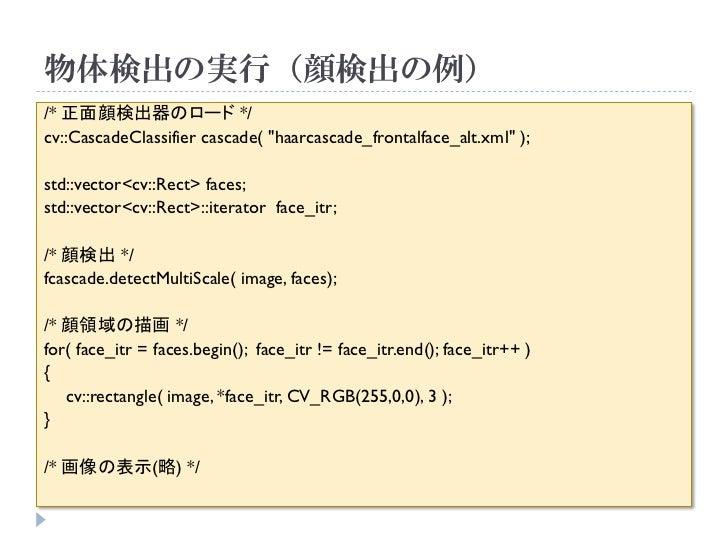 opencv object detection takmin