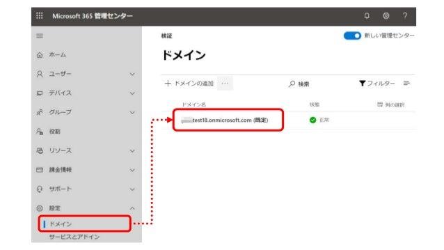 PowerApps 管理センター を起動 https://admin.powerplatform.microsoft.com/ でも可。