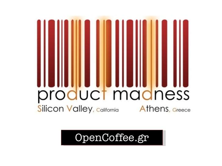 OpenCoffee.gr