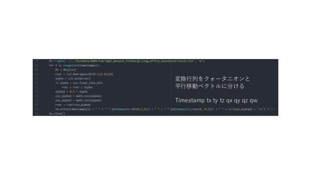 評価 • Absolute trajectory error compared_pose_pairs 2486 pairs absolute_translational_error.rmse 0.626998 m absolute_transl...