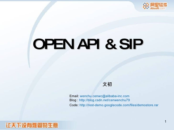 OPEN API & SIP 文初  Email:  [email_address] Blog :  http://blog.csdn.net/cenwenchu79   Code:  http://rest-demo.googlecode.c...
