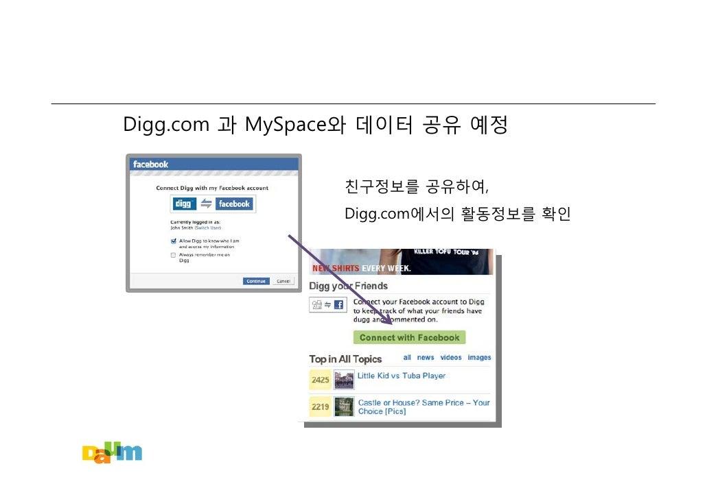 Digg.com 과 MySpace와 데이터 공유 예정                  친구정보를 공유하여,                 Digg.com에서의 활동정보를 확인