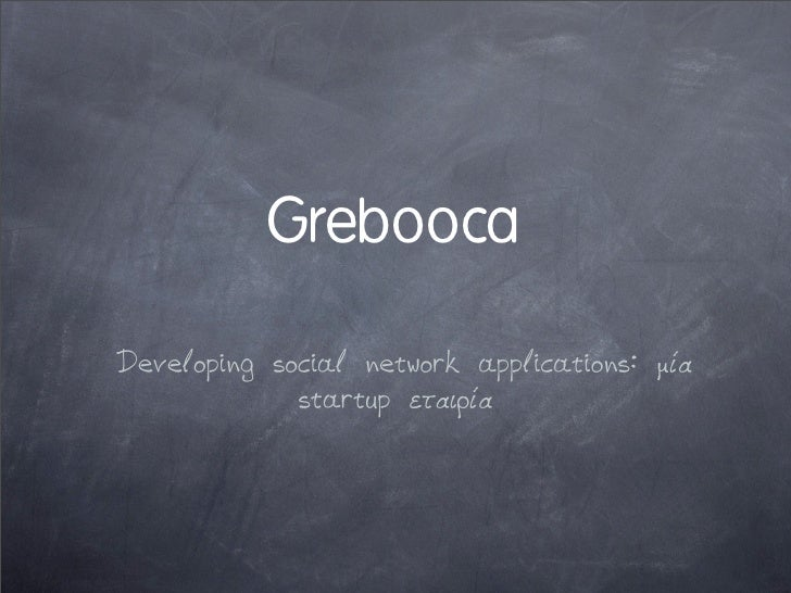 Grebooca  Developing social network applications: μία              startup εταιρία