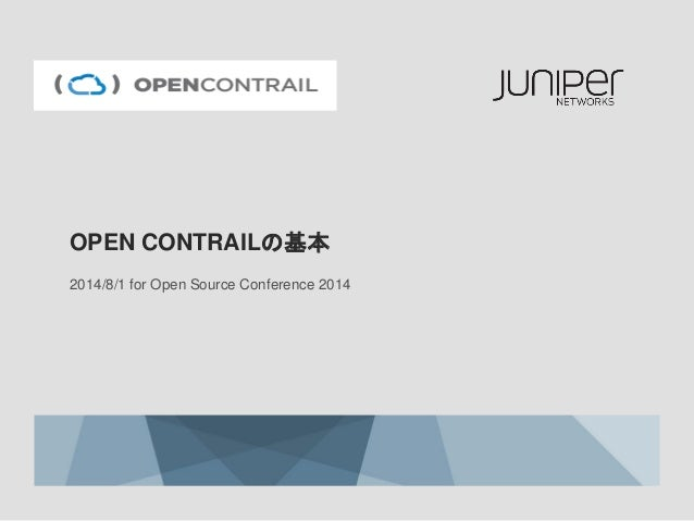 OPEN CONTRAILの基本 2014/8/1 for Open Source Conference 2014