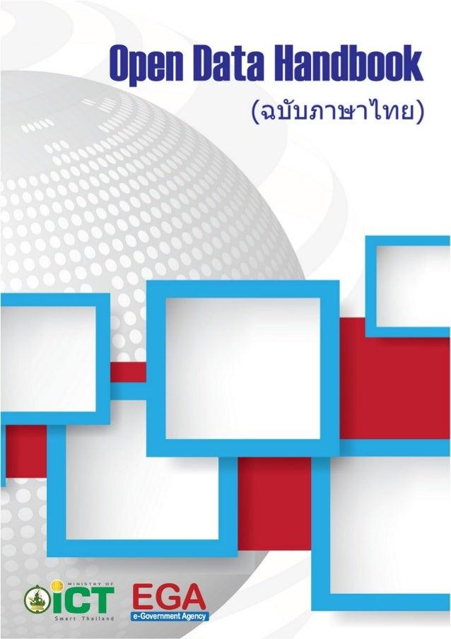 Open Data Handbook Documentation  Release 1.0.0  By Open Knowledge Foundation  November 14, 2012  (ฉบับภาษาไทย)  โดย ฝ่ายน...