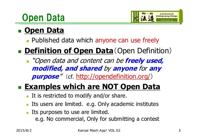 Open Data & Linked Open Data Slide 3
