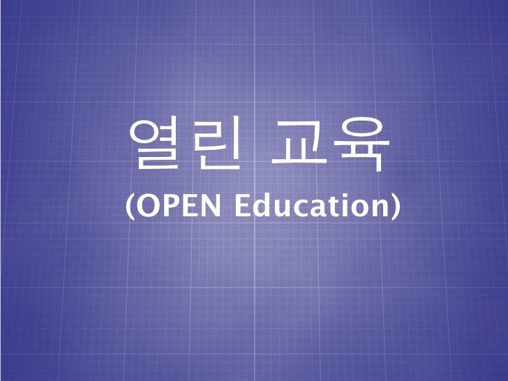 (OPEN Education)