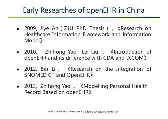 openEHR in China 2019-06 Slide 2