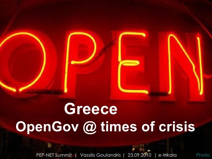 Greece  OpenGov @ times of crisis PEP-NET Summit               Vassilis Goulandris           PEP-NET Summit | Vassilis Gou...