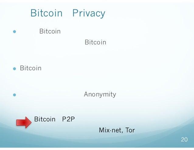 BitcoinのPrivacyにおける課題 ● 現在のBitcoinネットワークは、実名は使わずに、署名 と検証 のペアを、Bitcoinアドレスとして使うこと で、仮名的にプライバシを実現 ● Bitcoinネットワークのトラフィックから、プ...