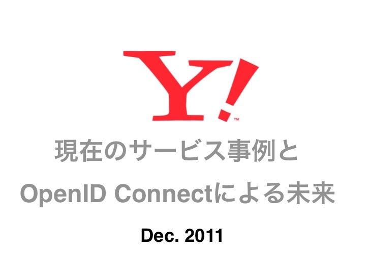 OpenID Connect        Dec. 2011