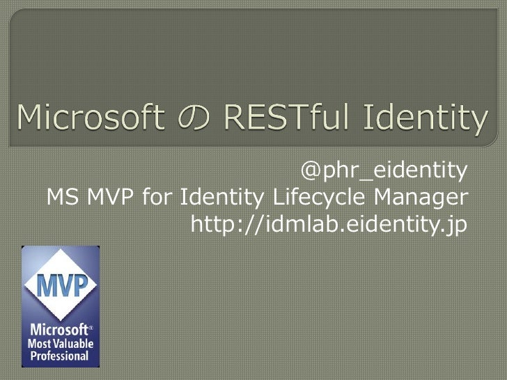 @phr_eidentityMS MVP for Identity Lifecycle Manager            http://idmlab.eidentity.jp