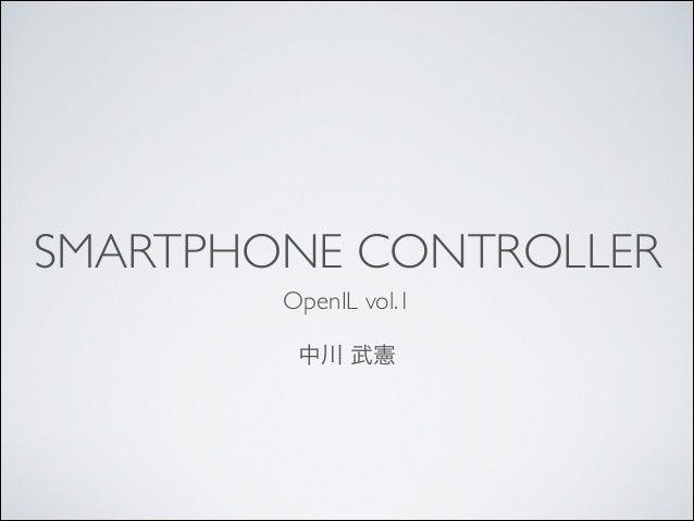 SMARTPHONE CONTROLLER OpenIL vol.1 中川 武憲