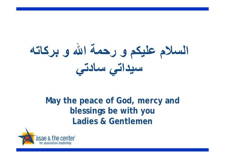 اﻟﺴﻼم ﻋﻠﯿﻜﻢ و رﺣﻤﺔ اﷲ و ﺑﺮﻛﺎﺗﮫ          ﺳﯿﺪاﺗﻲ ﺳﺎدﺗﻲ    May the peace of God, mercy and         blessings be with you ...