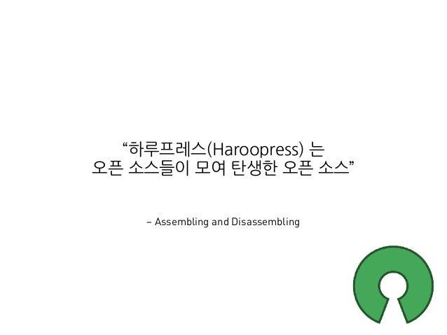""" 사용자가 늘어나고 발표 요청도… 사용자 리액션이 곧 행복 """"Feedback is payback"""""""