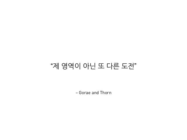 """""""욕구 > 작은 성취감 > 자랑"""""""