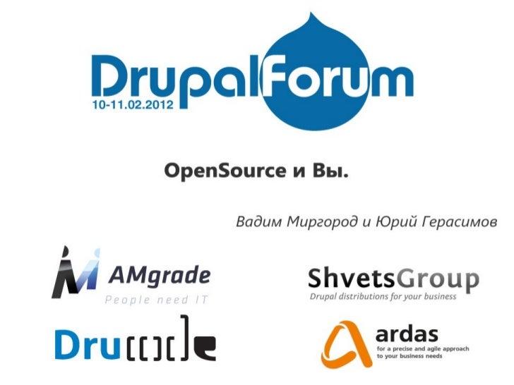 Open Source and                           YouYuriy Gerasimov              Vadim Mirgorod@ygerasimov                  @deal...