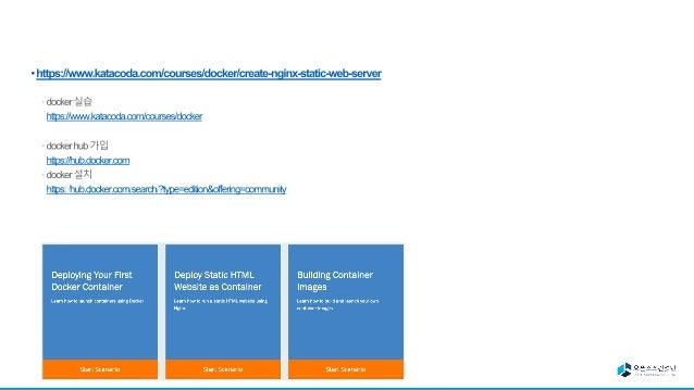 소개 • 구글의 15여년에 걸친 대규모 상용 워크로드 운영 경험에 의해 만들어짐. • 키잡이(helmsman)이나 파일럿을 뜻하는 그리스어에서 유래 • 구글이 2014년에 쿠버네티스 프로젝트를 오픈소스화 • Contai...