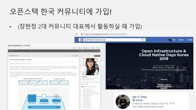 http://korea.gnu.org/manual/release/gettext/gettext-ko_1.html