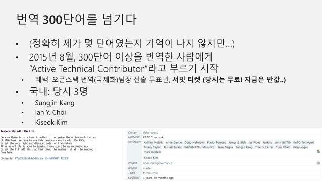 https://wiki.openstack.org/wiki/단어집