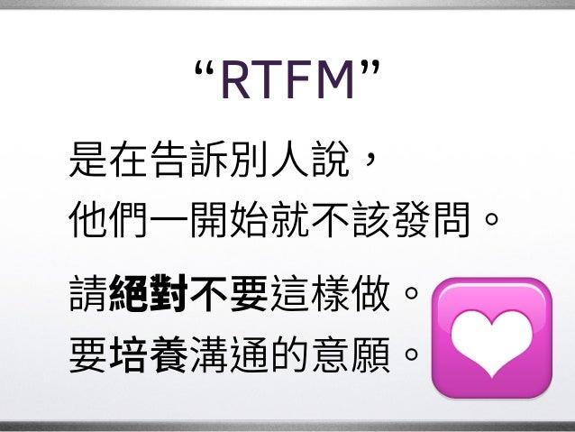 """""""RTFM""""   💟"""
