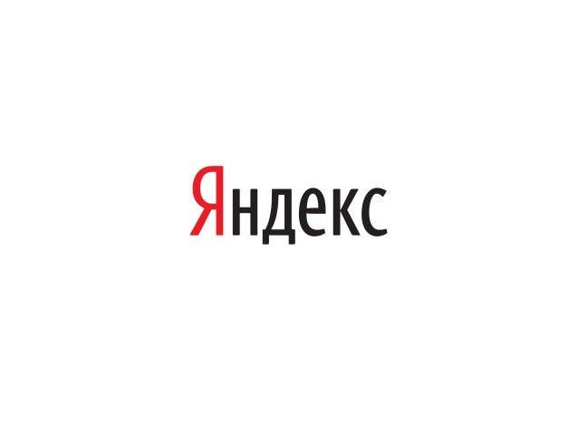 Трудный возраст OpenStack Владимир Еремин, Яндекс