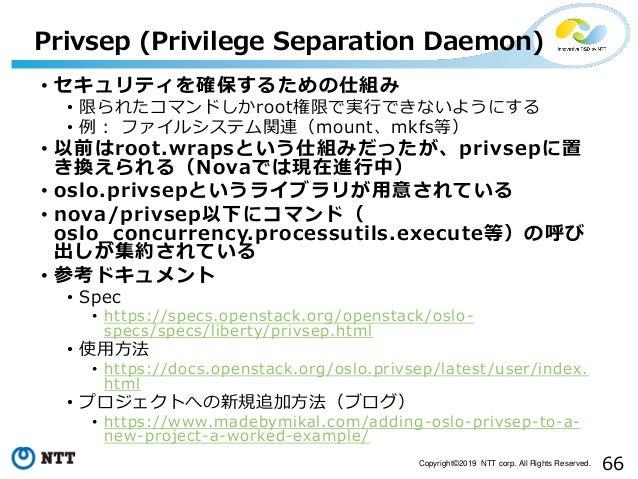 66Copyright©2019 NTT corp. All Rights Reserved. • セキュリティを確保するための仕組み • 限られたコマンドしかroot権限で実行できないようにする • 例: ファイルシステム関連(mount、m...