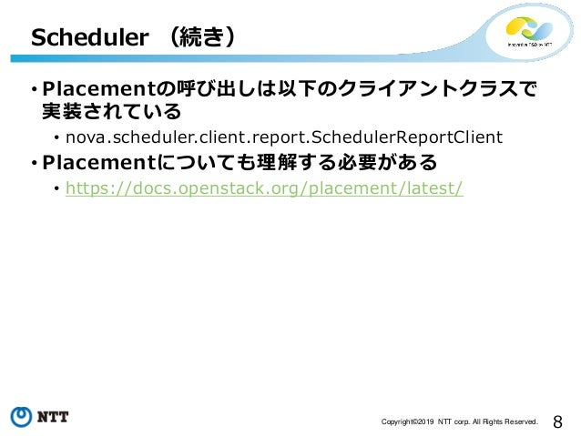 8Copyright©2019 NTT corp. All Rights Reserved. • Placementの呼び出しは以下のクライアントクラスで 実装されている • nova.scheduler.client.report.Sched...