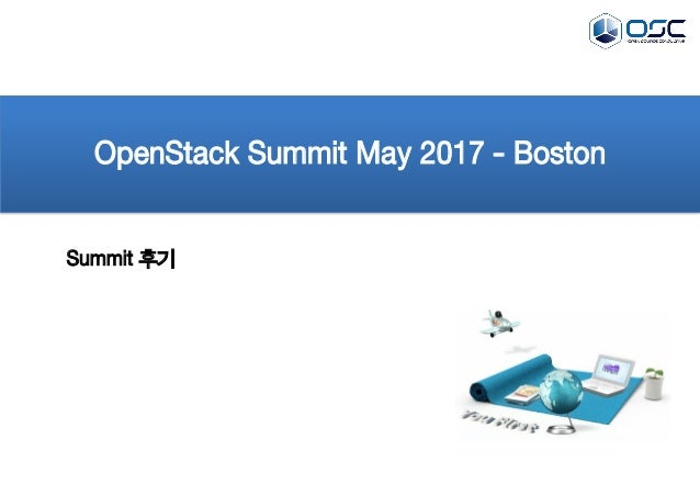 OpenStack Summit May 2017 - Boston Summit 후기