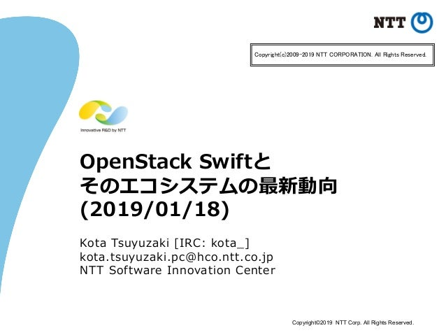 Copyright©2019 NTT Corp. All Rights Reserved. 0 /(1) (2 1 89 : : : : . . .