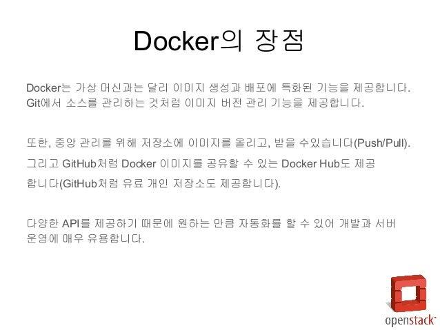 1> https://github.com/tylee33/brat-docker 2> https://github.com/TensorMSA/tensormsa_syntax_docker docker의 활용