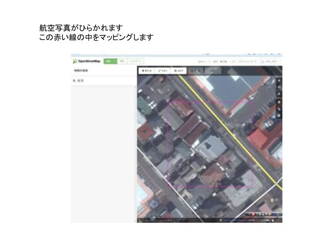 Openstreetmap how to make buildings for Apartment complex map maker