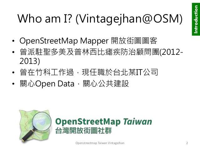 想要怎麼用就怎麼用Openstreetmaps開放街圖 Slide 2