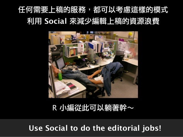Everyone can be a wretch editor