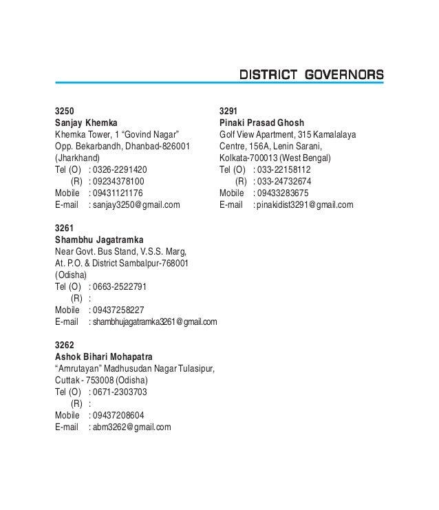 Golfview Apartments: POLIO ERADICATION FIGURES