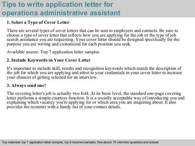 Operations Administrative Assistant Application Letter