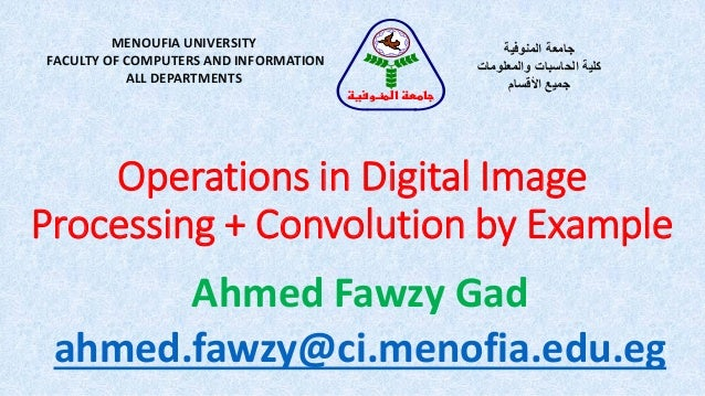 Operations in Digital Image Processing + Convolution by Example MENOUFIA UNIVERSITY FACULTY OF COMPUTERS AND INFORMATION A...