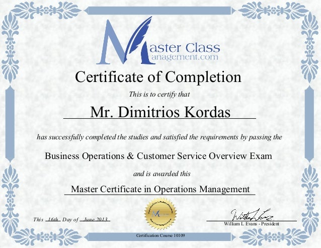 operations management certificate